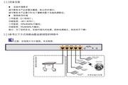 飞鱼星VR7600路由器使用说明书