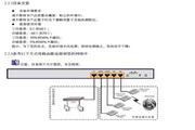 飞鱼星VR7500路由器使用说明书
