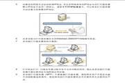 水星网络MPS210U型USB口多功能打印服务器说明书