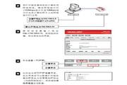 水星网络MPS110U型单USB口打印服务器说明书