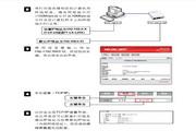 水星网络MPS110P型单并口打印服务器说明书