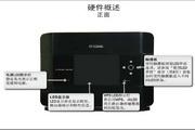 友讯DIR-685无线路由器简体中文版说明书