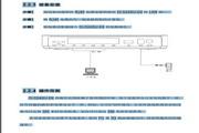 友讯DI-524SU-E8无线路由器说明书