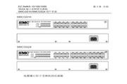 智邦交换机SMCGS24型说明书