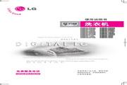 LG XQB50-348SN洗衣机 使用说明书