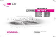 LG XQB45-358SN洗衣机 使用说明书