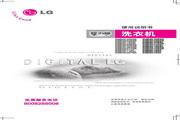 LG XQB45-362SN洗衣机 使用说明书