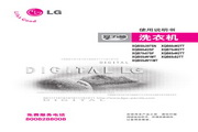LG XQB55-W1MT洗衣机 使用说明书