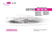 LG XQB55-W11MT洗衣机 使用说明书