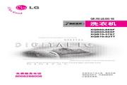 LG XQB60-88SF洗衣机 使用说明书