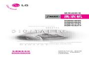 LG XQB60-98SF洗衣机 使用说明书