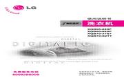 LG XQB70-37S7洗衣机 使用说明书