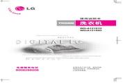 LG WD-A12195D洗衣机 使用说明书