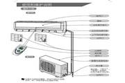 科龙 KFR-26GW/UQ-N3分体挂壁式空调器 使用说明书