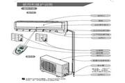 科龙 KF-35GW/UQ-N3分体挂壁式空调器 使用说明书
