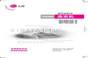 LG WD-N80108洗衣机 使用说明书