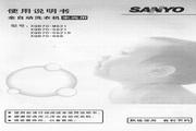 三洋 XQB70-S8218洗衣机 使用说明书