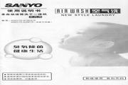三洋 XQG70-628CR洗衣机 使用说明书