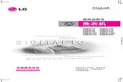 LG XQB50-88S洗衣机 使用说明书