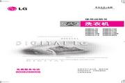 LG XQB45-128S洗衣机 使用说明书