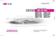 LG XQB50-12SF洗衣机 使用说明书