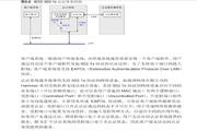 港湾网络交换机UniWorksB112型说明书