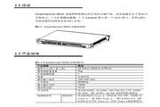 港湾网络交换机SmartHammerM504型说明书