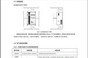 汇川CAN600-4T45G起重机一体化控制器说明书