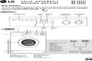 乐金 洗衣机WD-8004C 英文说明书