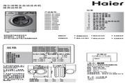 海尔 XQG50-8866A筒全自动洗衣机 使用说明书