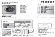 海尔 XQG56-8866筒全自动洗衣机 使用说明书<br />