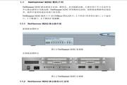 港湾网络交换机NetHammerM380型说明书