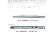 港湾网络交换机NetHammerM121型说明书