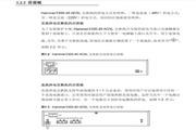港湾网络交换机Hammer3300-48型说明书