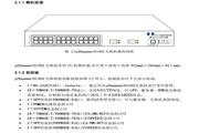 港湾网络交换机Hammer3024M型说明书