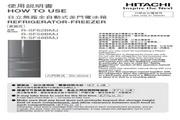 日立 R-SF62BMJ冰箱 说明书