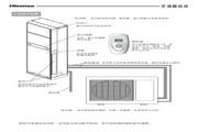 海信 KFR-72LW/06F-N2空调器 使用说明书