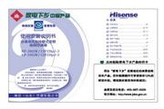 海信 KF-35GW/12FZBpJ-3空调器 使用说明书
