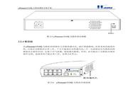 港湾网络交换机Hammer1016Q型说明书