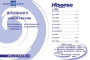 海信 KFR-26GW/99-N3空调器 使用说明书