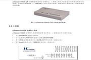 港湾网络交换机Hammer1008QLQR型说明书