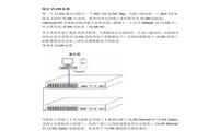 港湾网络交换机Hammer1000Q型说明书