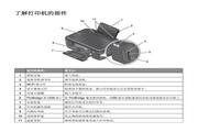 利盟Impact S302一体机 使用说明书