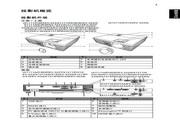 Acer EV-X22E投影机 说明书