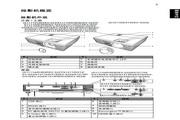 Acer EV-X22H投影机 说明书