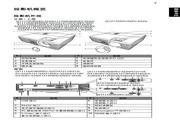 Acer EV-X24投影机 说明书