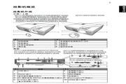 Acer D323A投影机 说明书