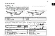 Acer EV-W22E投影机 说明书