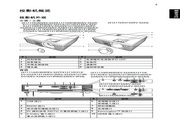 Acer EV-W24投影机 说明书