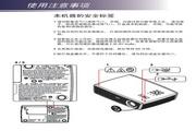 理光PJ X2130投影机 说明书